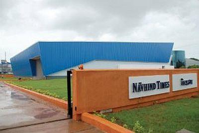 Dempo Industries Pvt. Ltd.
