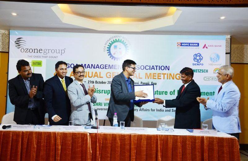 Memento Presented to Chief Guest & Speaker by Chairman, GMA, Dr. Pradeep B Salgaonkar