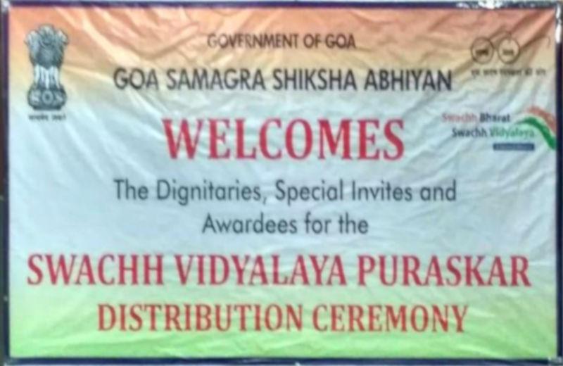 Swacch-Vidyalay-Puraskar-02