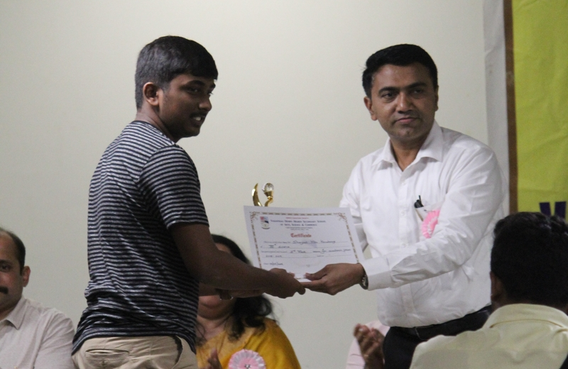 VDHSS-Annual-Prize-Distribution-ceremony-14